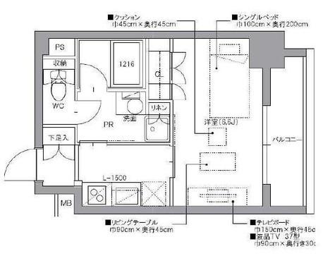 家具配置参考図面