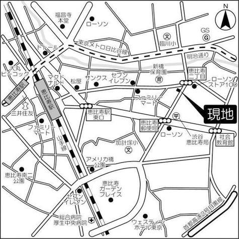 フレアージュ恵比寿 / 9階 部屋画像2