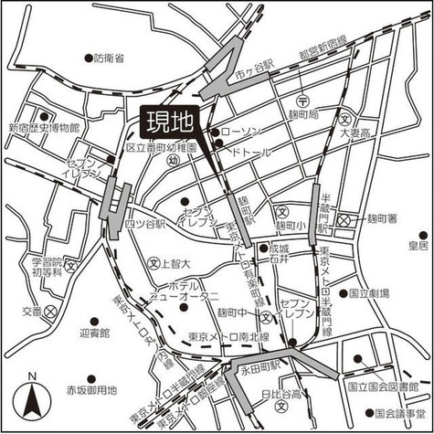 コンフォリア二番町 / 9階 部屋画像2