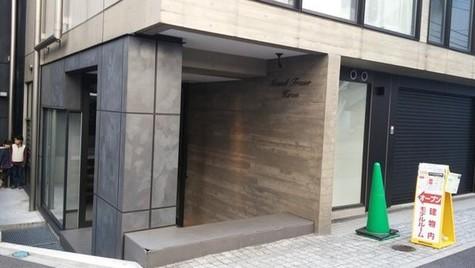 グラントレゾール広尾 / 2階 部屋画像2
