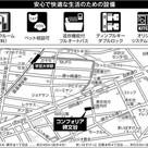 コンフォリア碑文谷 / 4階 部屋画像2