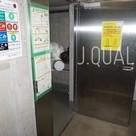フォレストタウン参宮橋 / 302 部屋画像2