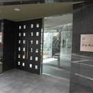 クレアシオン渋谷神山町 / 700 部屋画像2