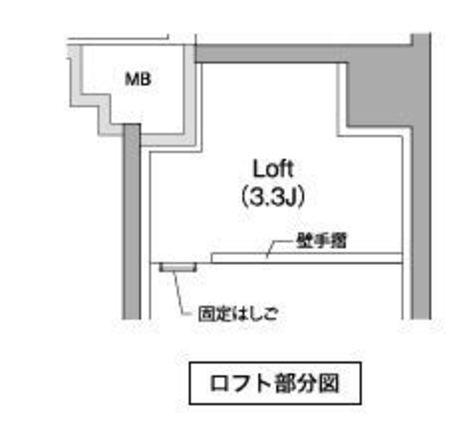 ザ・パークハビオ横浜東神奈川 / 1階 部屋画像2
