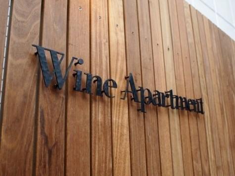 ワインアパートメント / 8階 部屋画像2