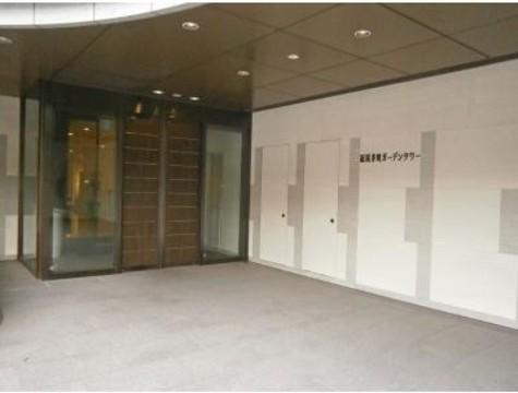 千代田区紀尾井町3丁目10貸マンション 定期借家 198912 / 24階 部屋画像2