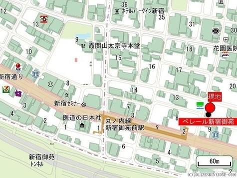 ベレール新宿御苑 / 4階 部屋画像2