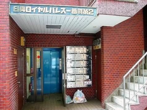 日興ロイヤルパレス壱番町第2 / 2階 部屋画像2