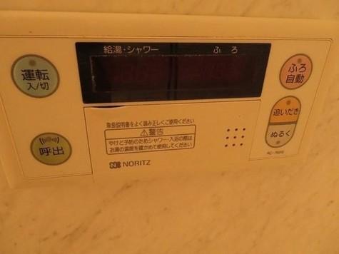 パークプレイス三田 / 1階 部屋画像2