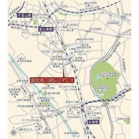 恵比寿三田レジデンス / 5階 部屋画像2