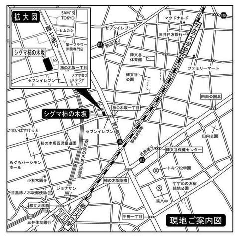 シグマ柿の木坂 / 5階 部屋画像2