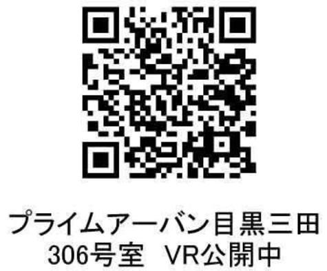 VR公開中