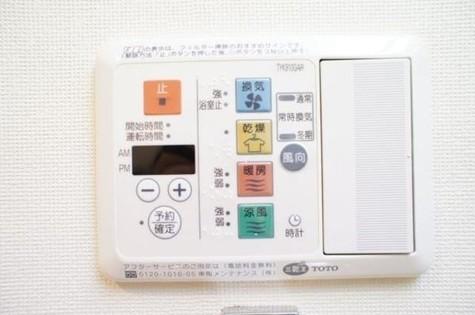 マイプレジール広尾 / 6階 部屋画像3