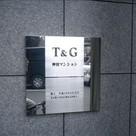 T&G神田マンション / 2階 部屋画像3