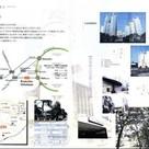 菱和パレス駒場東大 / 404 部屋画像3
