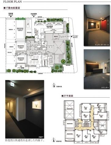 パークアクシス元浅草ステージ / 9階 部屋画像3