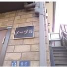 ノーブル / 2階 部屋画像3