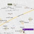 深沢パーク・マンション / 4階 部屋画像3