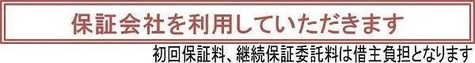ZOOM西五反田 / 12階 部屋画像3