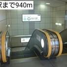 白金台駅まで940m