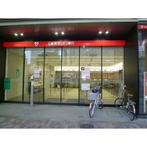 三菱東京UFJ銀行まで340m