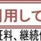 ZOOM戸越銀座 / 1階 部屋画像3