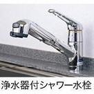 ノーブル・キタオオジ / 202 部屋画像4