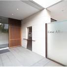 Casa Albore(カーサ アルボーレ) / 2階 部屋画像4