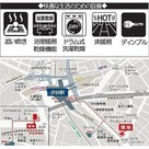 BPRレジデンス渋谷 / 808 部屋画像4
