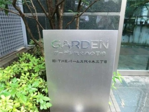 THEパームス代々木三丁目 / 104 部屋画像4