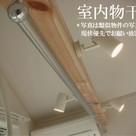 ハーミットクラブハウス山手Ⅱ / 1階 部屋画像5