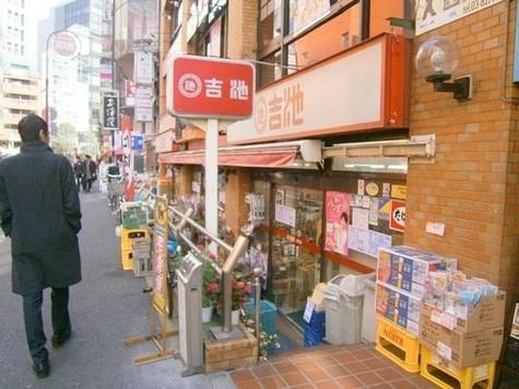 西山興業赤坂ビル / 7階 部屋画像5