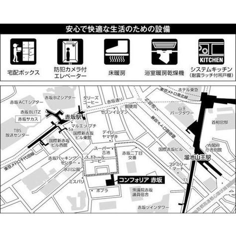コンフォリア赤坂 / 6階 部屋画像6