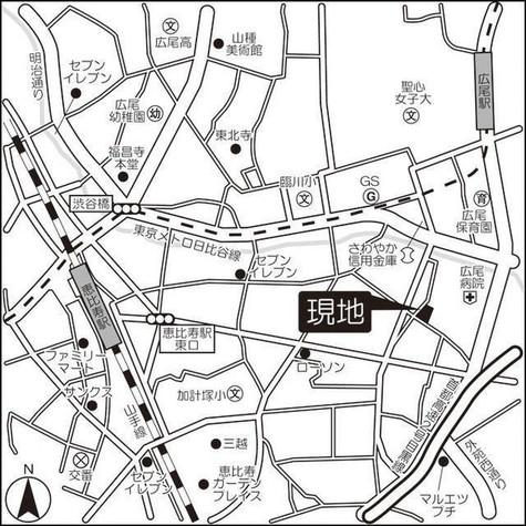 RISING SUN 恵比寿二丁目 BRANZ / 3階 部屋画像6