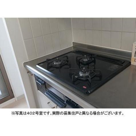 クラッサ目黒かむろ坂 / 201 部屋画像6