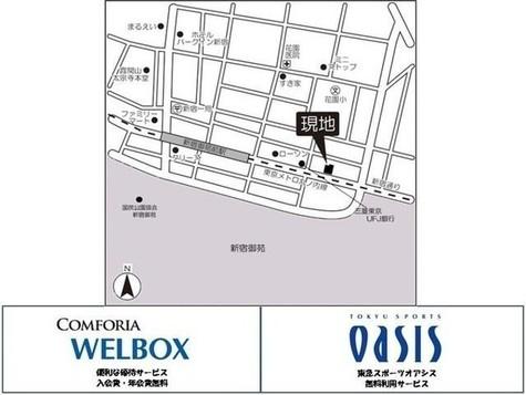 コンフォリア新宿御苑Ⅰ / 3階 部屋画像6