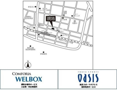 コンフォリア新宿御苑Ⅱ / 8階 部屋画像6