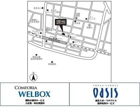 コンフォリア新宿御苑Ⅱ / 5階 部屋画像6