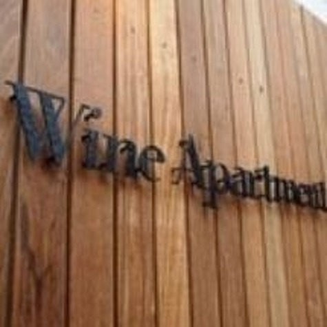 ワインアパートメント / 5階 部屋画像6