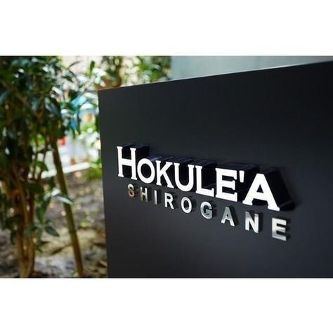 HOKURE`A SHIROGANE / 805 部屋画像6
