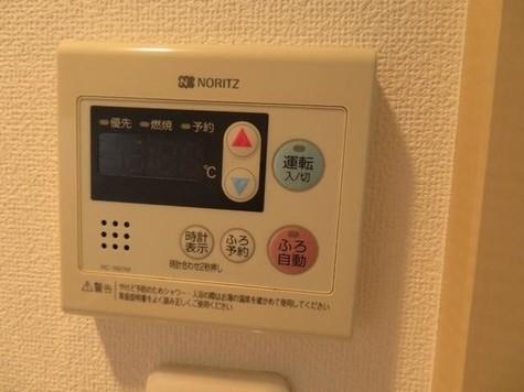 パークプレイス三田 / 306 部屋画像6