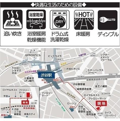 BPRレジデンス渋谷 / 9階 部屋画像6