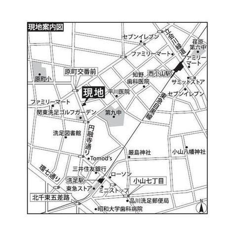 Comodia Misuzu / 2階 部屋画像6