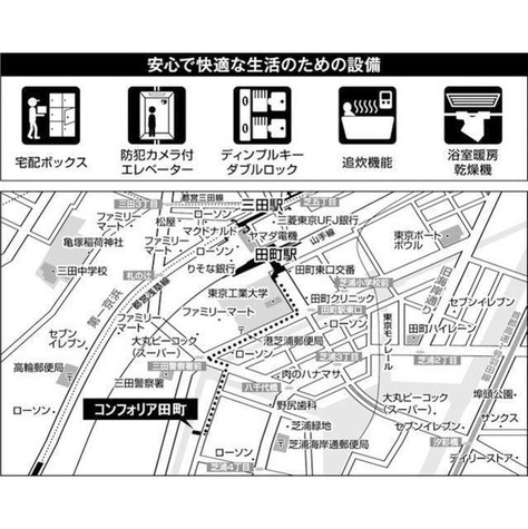 コンフォリア田町(旧マイアトリア田町) / 1106 部屋画像6
