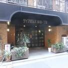 ダイアパレス新宿一丁目 / 2階 部屋画像6