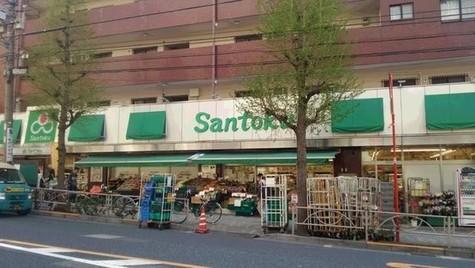 スーパーマーケット三…まで144m