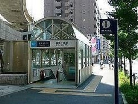 麻布十番駅まで193m