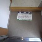 プレール三田 / 4階 部屋画像7