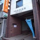 下目黒郵便局まで274m