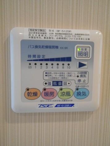 レジディア目黒Ⅲ / 5階 部屋画像7